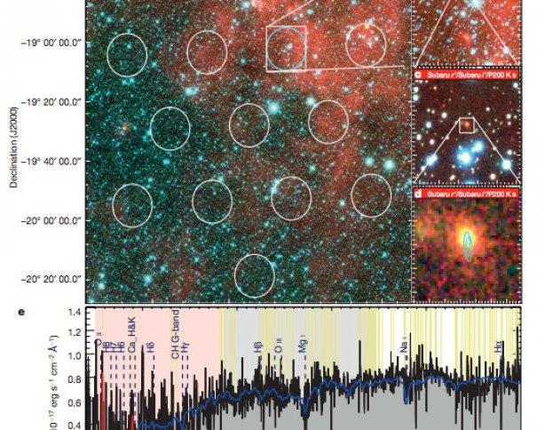 Обнаружен источник радиомпульсов из космоса (1)
