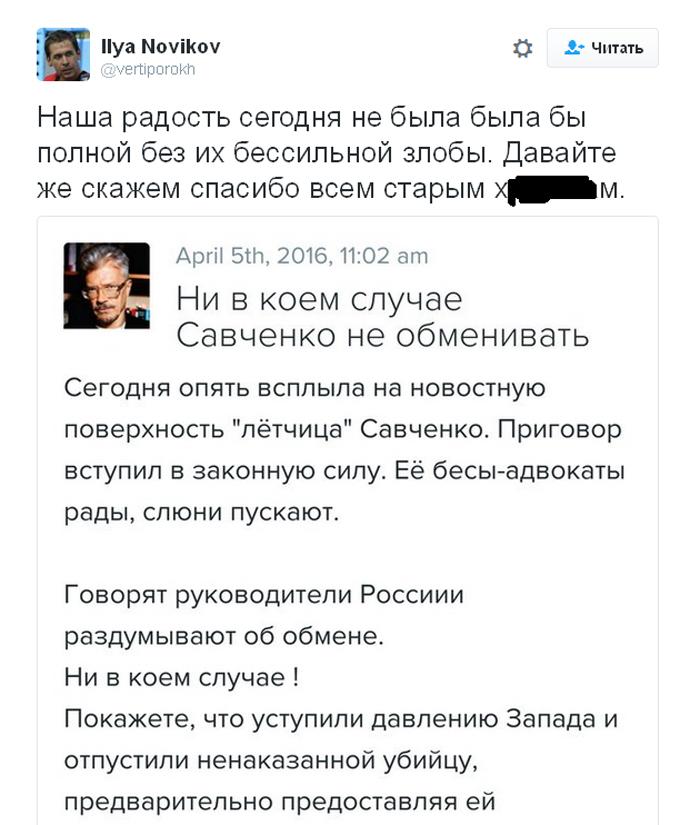 Адвокат Савченко жорстко висміяв пропагандиста