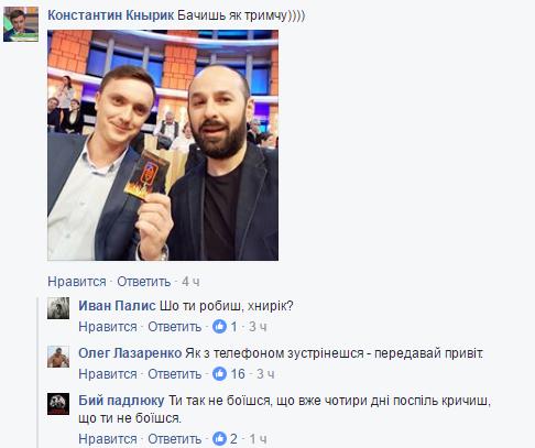 """Украинские """"карты смерти"""" продолжают пугать путинцев (1)"""