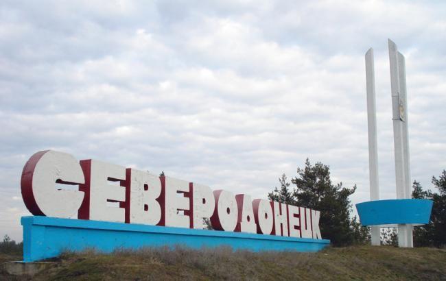 В сети появилось трогательное видео Северодонецка на рассвете