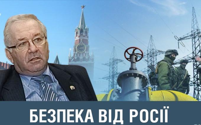 Скандал: в охороні стратегічних об'єктів України побачили російський слід