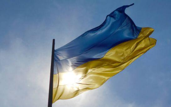 Украина получила безвиз с еще одной страной - что следует знать