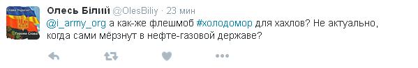 У кума Порошенка посміялися з росіян, які замерзають (4)