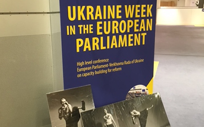 Блогер сообщил о новом случае информвойны против Украины в ЕС: опубликованы фото