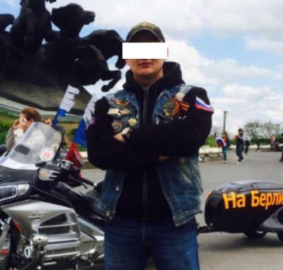 З України вигнали путінського байкера: опубліковано фото (1)