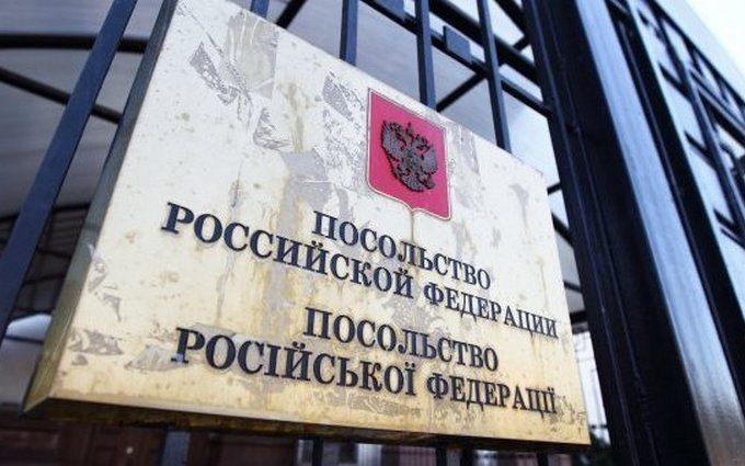 Під посольством Росії в Києві стався новий інцидент: з'явилося відео