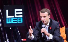 Гучний скандал у Франції - Макрон взяв відповідальність на себе