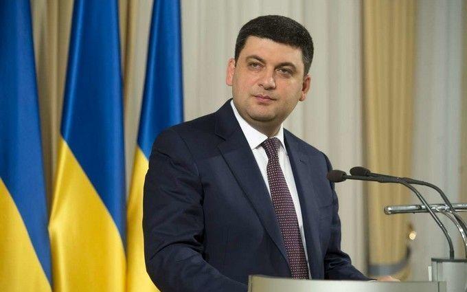Гройсман уйдет вотставку вслучае провала пенсионной реформы вУкраинском государстве