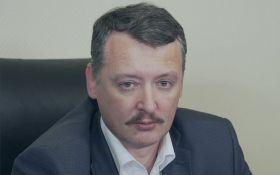 """Экс-боевик """"ДНР"""" рассказал, почему Путин отказался от Донбасса: появилось видео"""