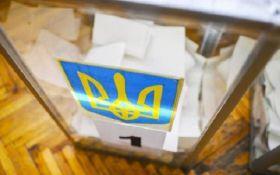 Місцеві вибори в Україні - ЦВК пояснила головні особливості