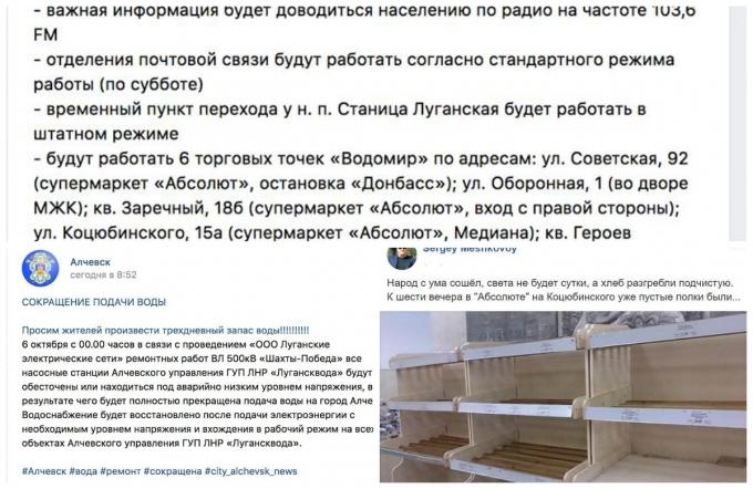 """Жителі """"ЛНР"""" залишилися без води, світла і мобільного зв'язку: що відбувається в ОРЛО (1)"""