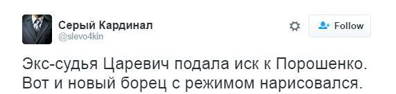 """""""Антигерой"""" Майдану судитиметься з Порошенком (1)"""