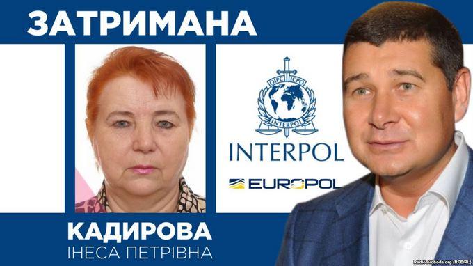 ВИспании задержали мать Онищенко— САП