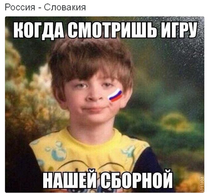 Соцмережі висміяли поразку збірної Росії смішними фотожабами (6)