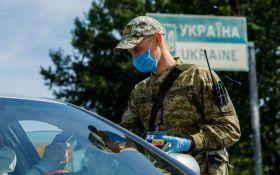 Україна посилила правила перетину кордону - що важливо знати українцям