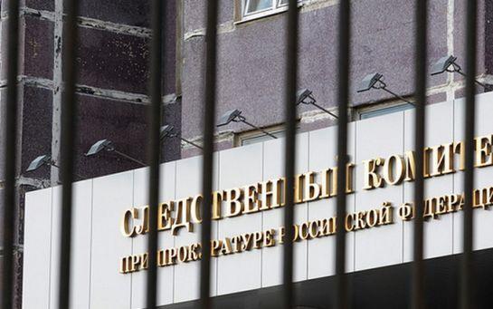 """У Росії заявили про затримання члена """"Правого сектора"""": опубліковано відео"""