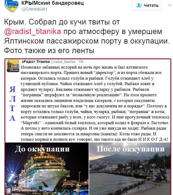 Такого ада не было никогда: сеть впечатлил рассказ из оккупированного Крыма (1)