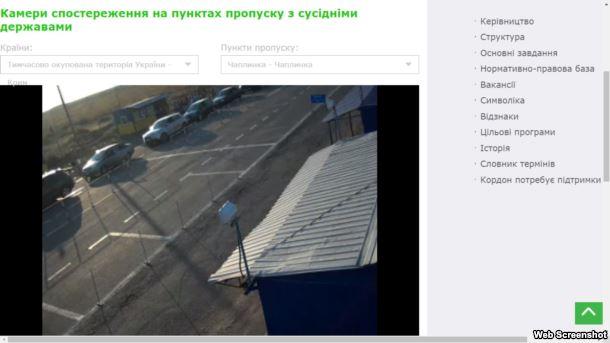 Україна посилила оборону, а Путіна звинуватили у теракті: остані дані про ситуацію в Криму (1)