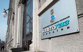 """Новий сюрприз """"Газпрому"""": Україна приступила до плану """"Б"""" по """"Північному потоку-2"""""""