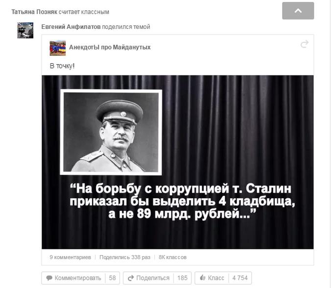"""Затятих любителів Путіна і """"руського миру"""" знайшли ще в одному місті України: стали відомі подробиці (1)"""