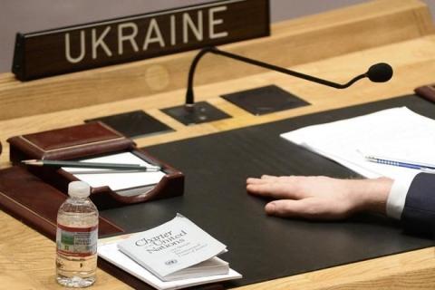Гройсман: членство України в Радбезі ООН допоможе повернути тимчасово окуповані території