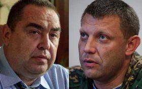 Появились фото главарей ДНР-ЛНР в оккупированном Крыму