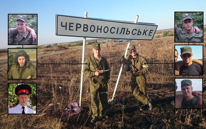 Опубліковані нові фото, які доводять вторгнення Росії в Україну