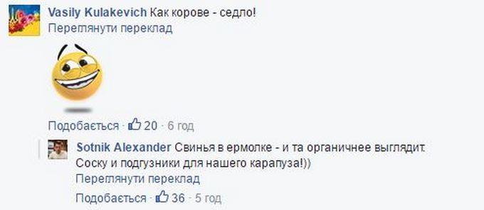 Костюмчик з дитячого ранку: соцмережі киплять через смішне фото з прем'єром Росії (6)