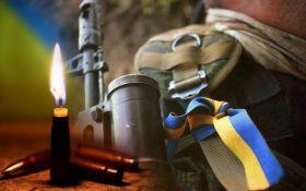 У мережі показали фото молодого українського воїна, вбитого на Донбасі