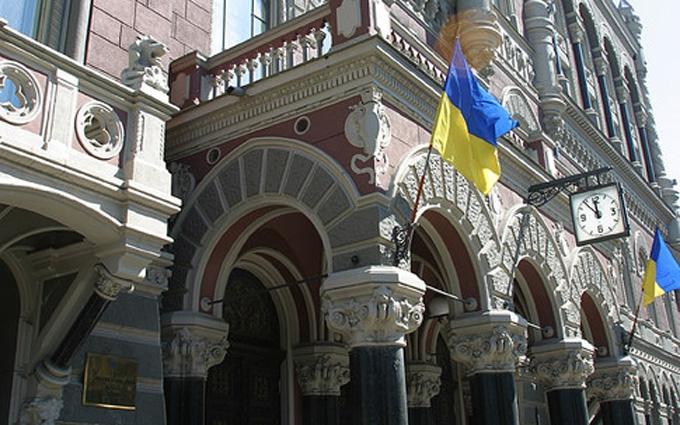 У Гонтаревої визнали неплатоспроможним державний банк