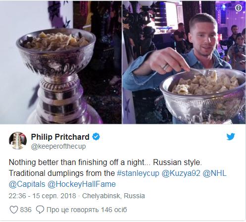 Российский хоккеист ел пельмени из Кубка Стэнли (1)
