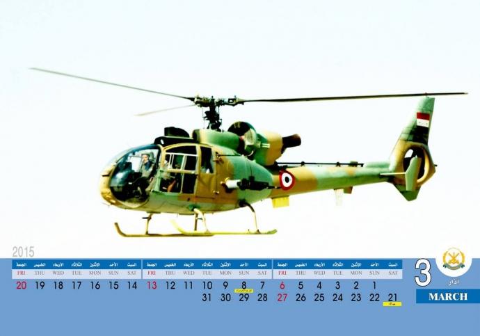 З'явилося відео зі збитим в Сирії бойовим вертольотом (2)