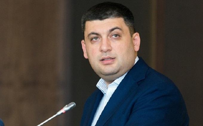 Гройсман обратится к Порошенко с предложением инициировать круглый стол