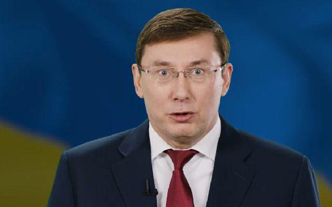 Беспрецедентный для Украины процесс: Луценко сделал заявление перед началом суда над Януковичем