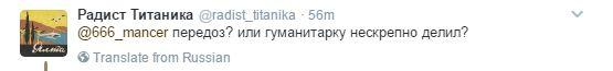 """На Донбассе внезапно умер бывший """"замминистра ДНР"""" (4)"""