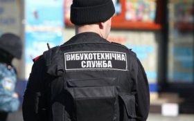 В Киеве прогремел мощный взрыв: опубликованы первые фото с места ЧП