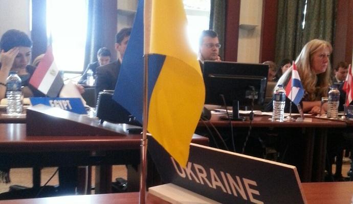 Украинская делегация покинула заседание ОЧЭС