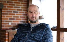 Аркадій Бабченко прокоментував можливість нового замаху
