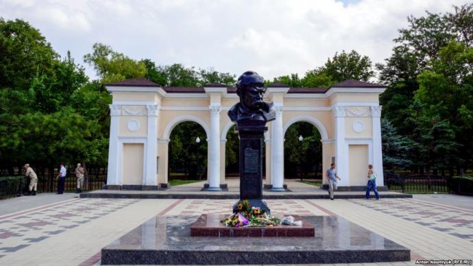 В окупованому Криму відзначили День Незалежності України: з'явилися фото (1)