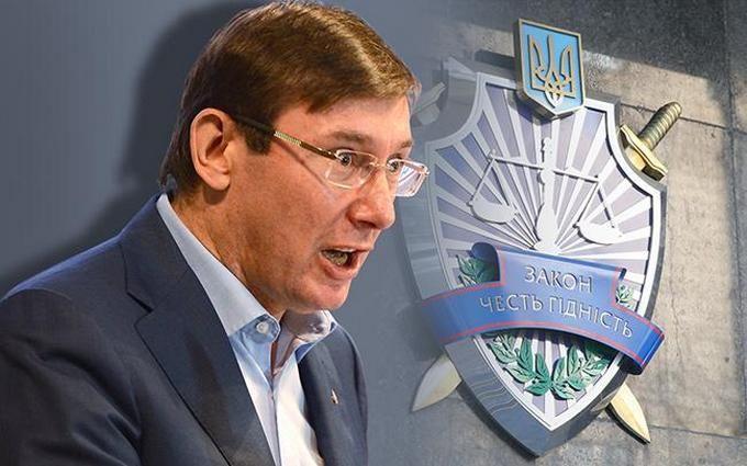 Луценко заявив про нове гучне затримання: спійманий великий чин