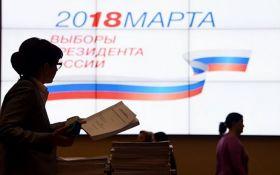Новий казус з виборами президента РФ: опублікована явка на майбутньому голосуванні