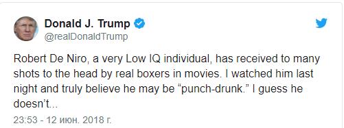 Человек с низким IQ: в Белом доме резко отреагировали на нецензурную брань Роберта Де Ниро (1)