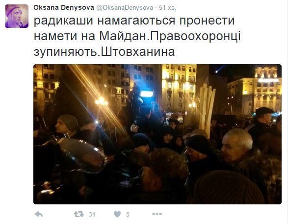 В центре Киева захватили отель и грозят устроить новый Майдан: появились фото и видео (2)