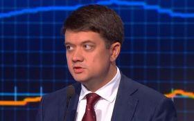 На главу Верховної Ради подали до суду - уже відома причина