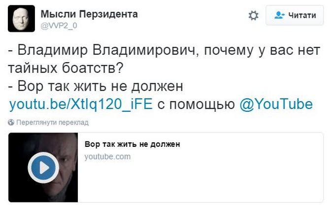 Злодій так жити не повинен: в мережі висміяли слова про бідність Путіна (2)