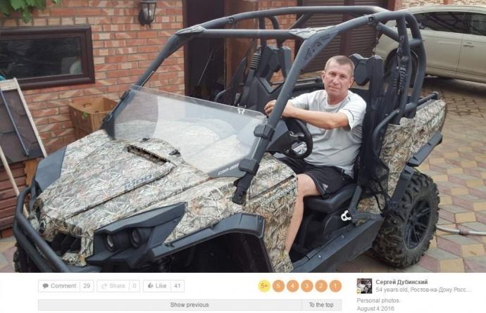 """Доповідь Bellingcat: з'явилися нові дані про росіянина, який привіз смертоносний """"Бук"""" на Донбас (6)"""