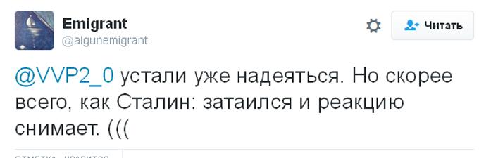 Путін знову зник: у соцмережах роблять припущення (8)