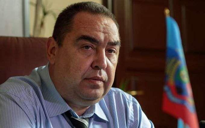 Співак Psy на Донбасі: соцмережі висміяли ватажка ЛНР в окулярах