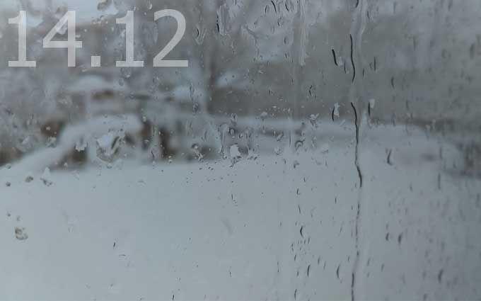 Прогноз погоди в Україні на 14 грудня