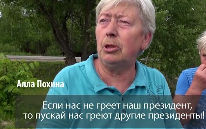 Російські пенсіонери розчарувалися в Путіні і звернулися до Обами: опубліковано відео